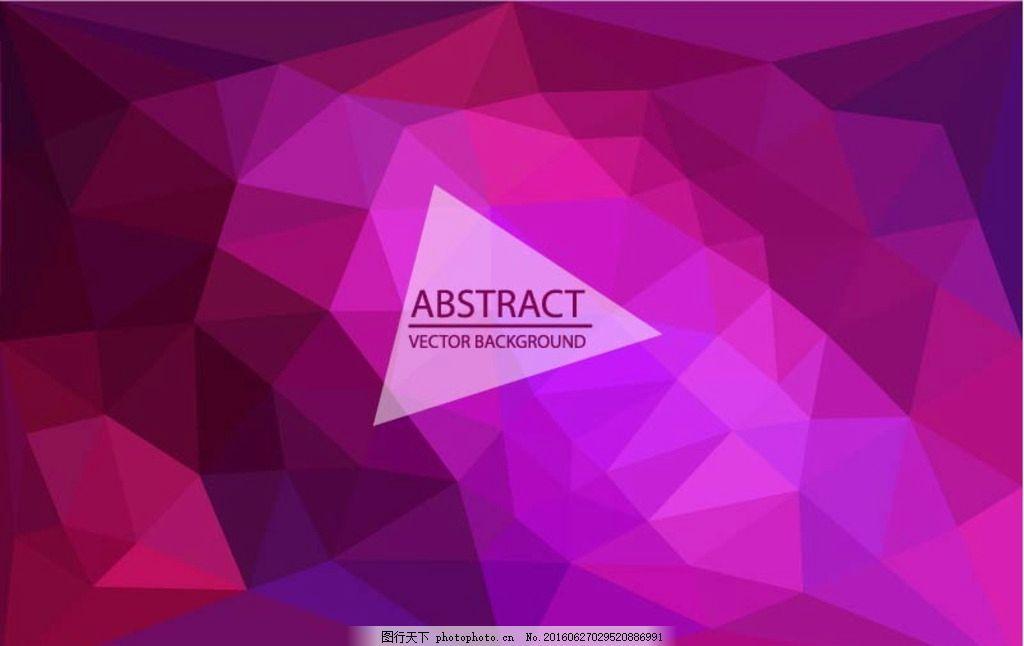 紫色炫彩,绚丽多彩 清新 科技 多彩背景 现代科技-图