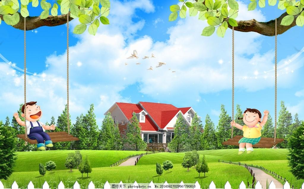 模版下载 蓝天草地 自然风景 绿色 大自然 草地 草 树 树木 树叶 树枝