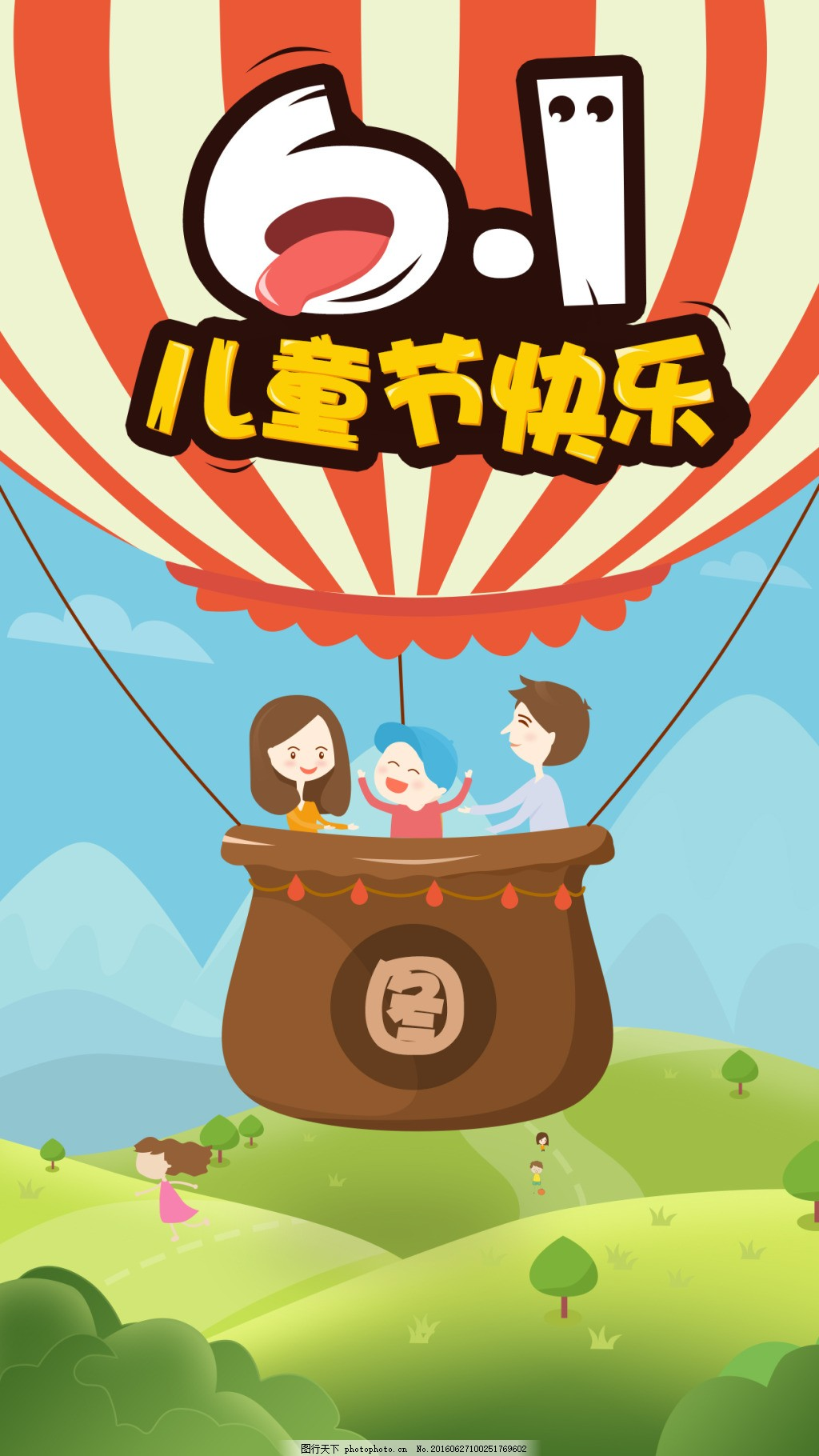 61儿童节卡通手绘一家人 扁平树 儿童