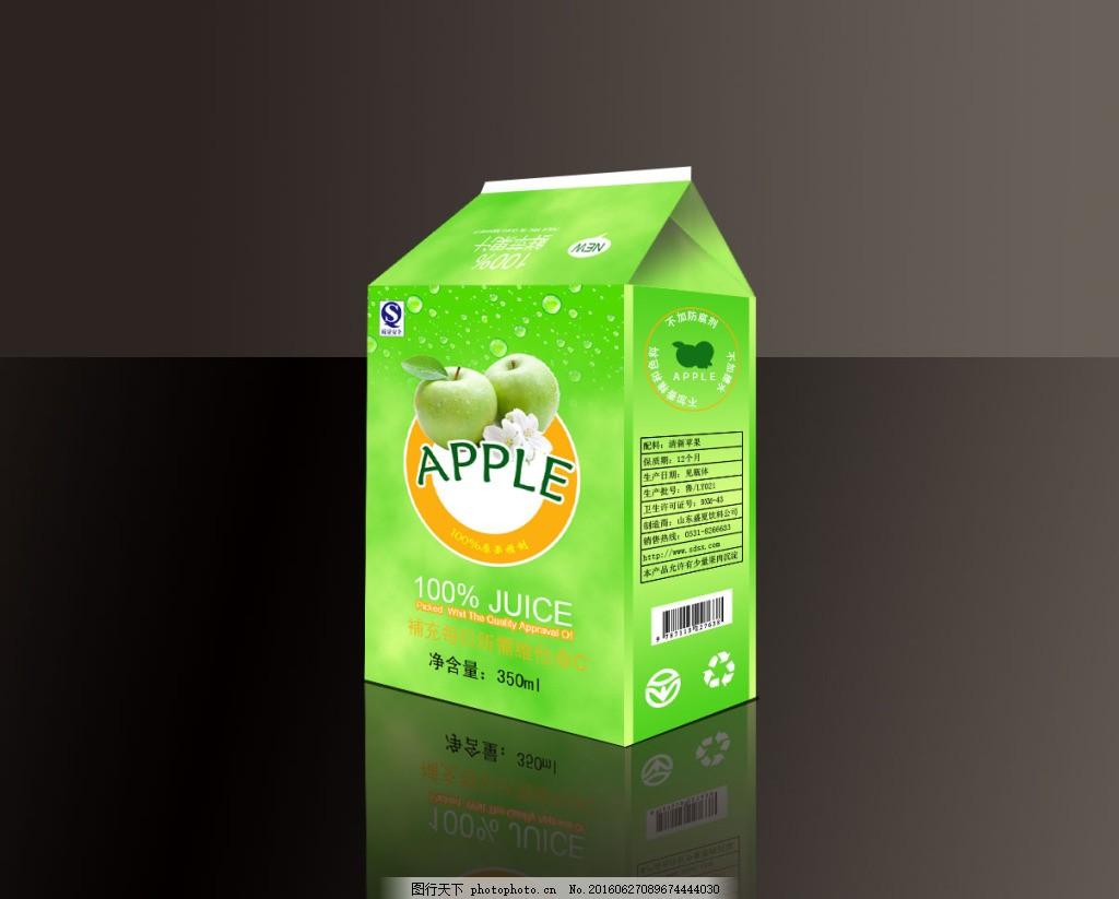 饮品包装设计效果图
