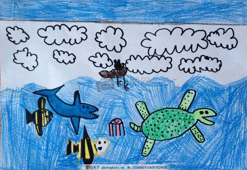 小孩子画的海底世界 天空 生活 儿童绘画 乌龟 大海 云朵 鲨鱼