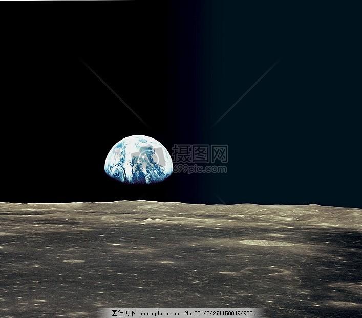 在月球上看到的地球 白色 蓝色 黑色 月球 地球 半圆 弧形 花纹