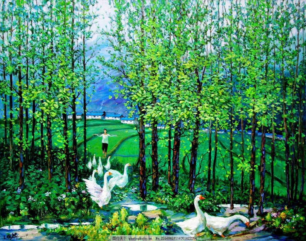 乡村白桦林油画 鸭子 房屋 树木 田园 油画风景写生 白桦林