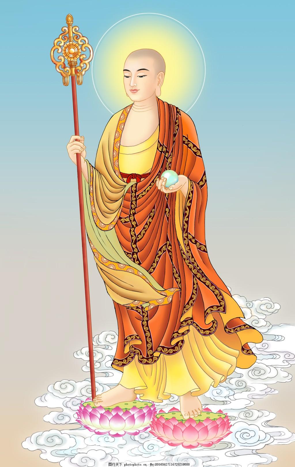 佛教��.d9�c9��i)�aj_站立地藏菩萨像 佛 佛像 佛教 佛画 地藏经