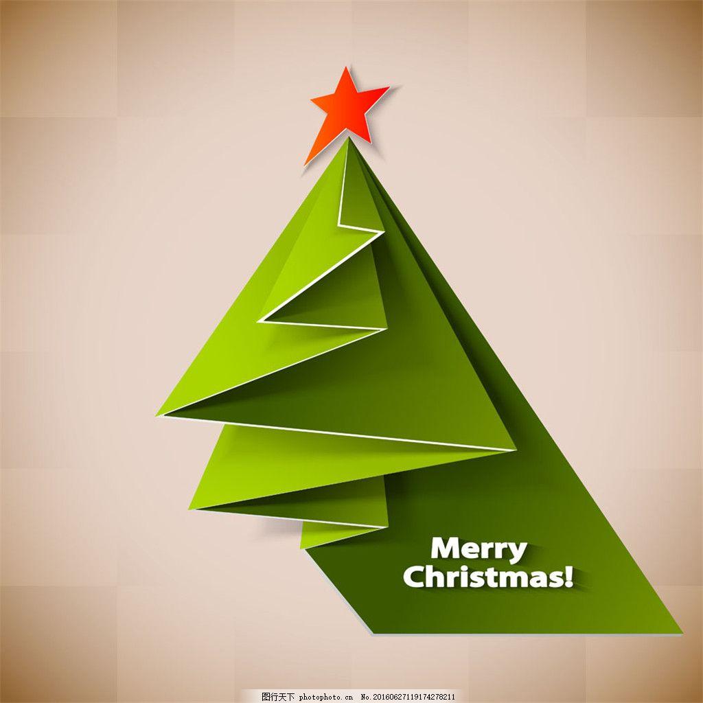 绿色折纸圣诞树图片1