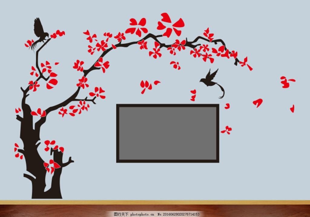 背景墙图案 硅藻泥图案 树子 树叶 电视背景墙 不干胶 镂印板 鸟 设计