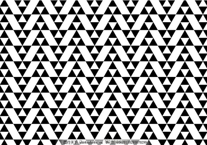 黑白三角形图案