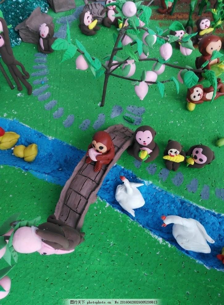 彩泥 泥塑 橡皮泥 手工艺品 艺术品 小猴子 小动物 摄影 娱乐休闲