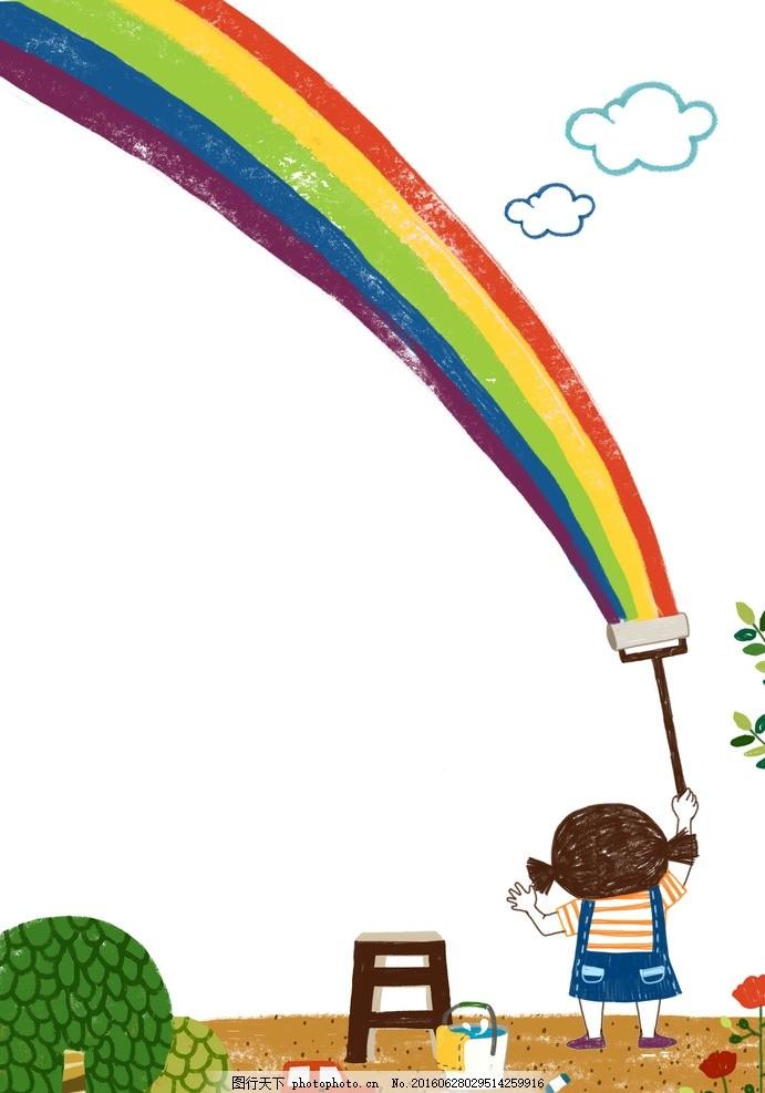 手绘彩虹 小女孩 刷子 刷彩虹 手绘场景 板凳 油漆桶 零售素材
