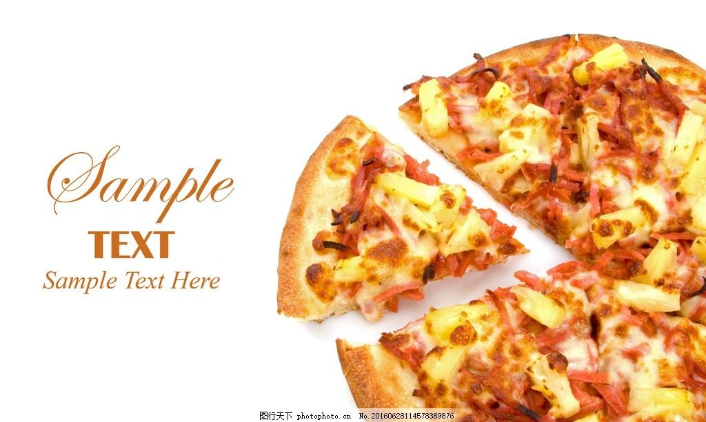 披萨 美食 西餐 饮食 模板 摄影 餐饮美食 西餐美食 300dpi jpg