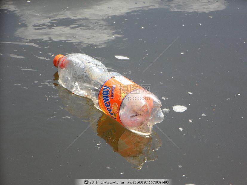 河面漂浮的饮料瓶 污染 垃圾 扔掉 废弃物 环境 瓶 塑料 废塑料 水