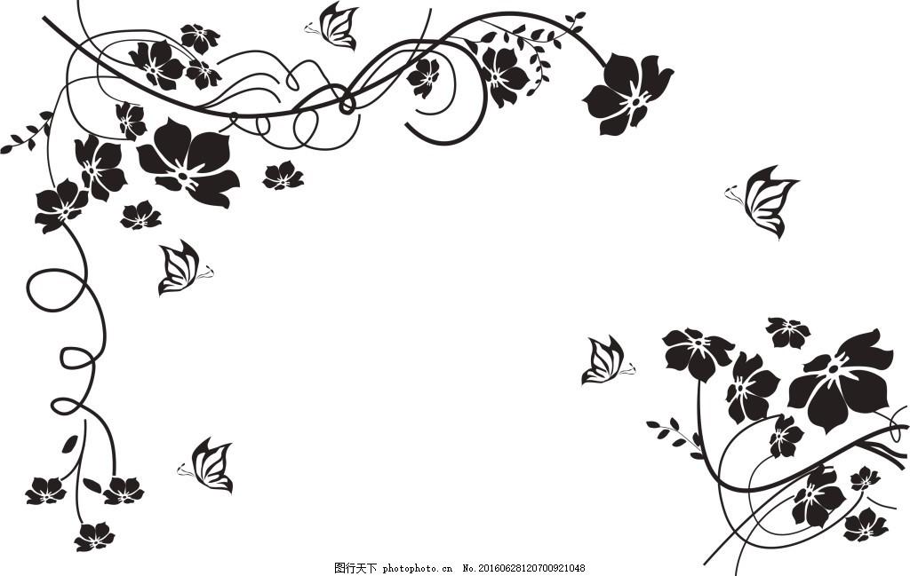 花边剪纸步骤图连体连续
