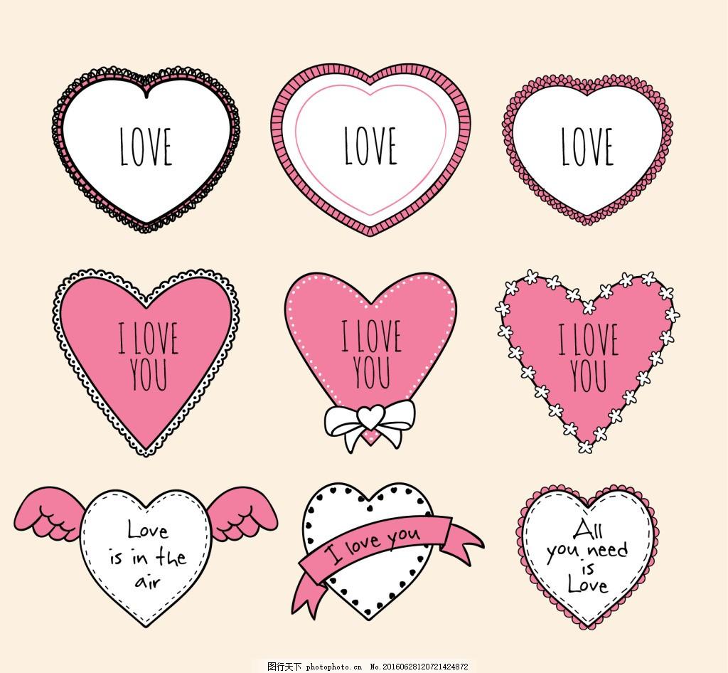 手绘爱情框架心形