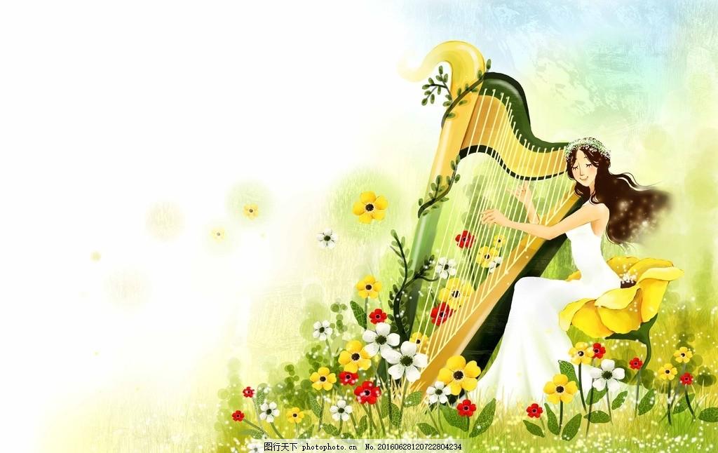 竖琴少女 手绘画面 草地 鲜花 弹琴 卡通人物 水粉画 零售素材