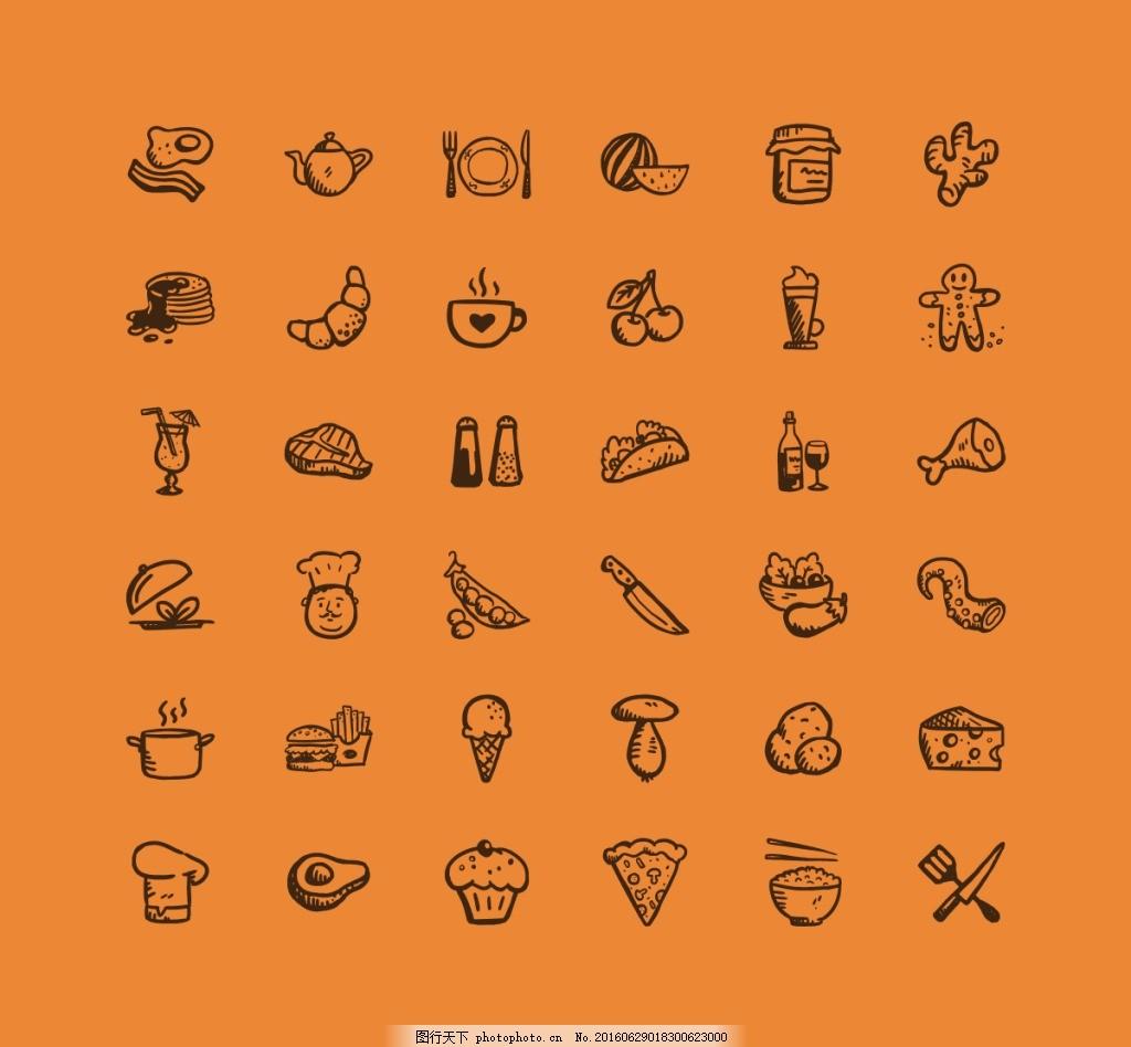 手绘的食物图标 食物图标 轮廓 西方食物 厨师 水果 西瓜 餐具 刀叉