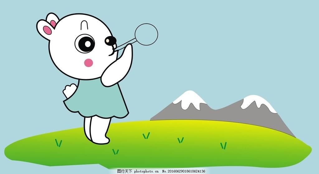小兔 卡通图片