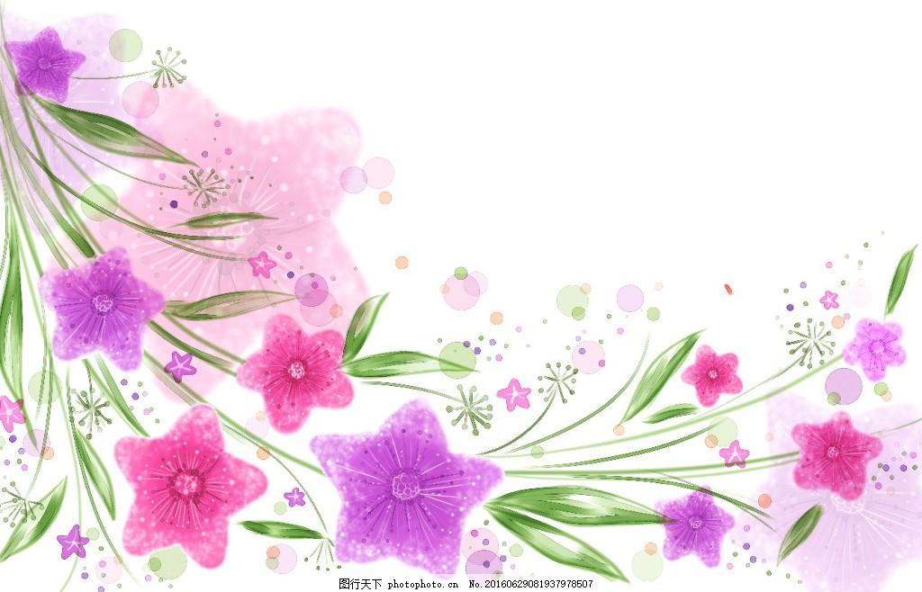 紫色韩式小清新手绘花卉高清