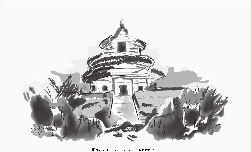 天坛水墨风格画 北京 天安门 北京风光 中国梦 中国风 北京地标建筑