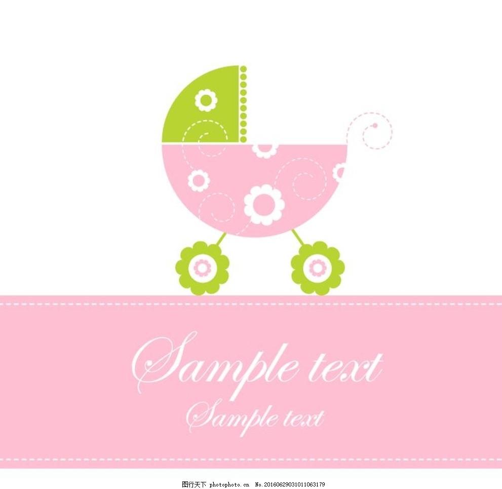 卡通蓝色婴儿车 婴儿 用品 婴儿用品 蓝色 可爱 婴儿车 墙纸背景图