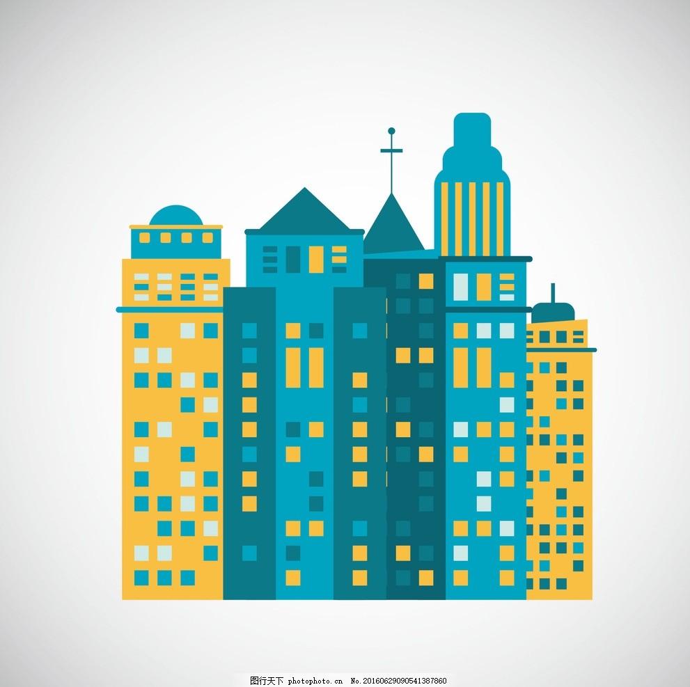 扁平化建筑 卡通建筑 扁平化高楼 高楼大厦 卡通高楼大厦 广告设计