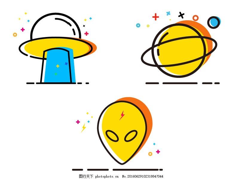 外星彩色图标 外星人 飞船 星球 黄色 橙色 蓝色