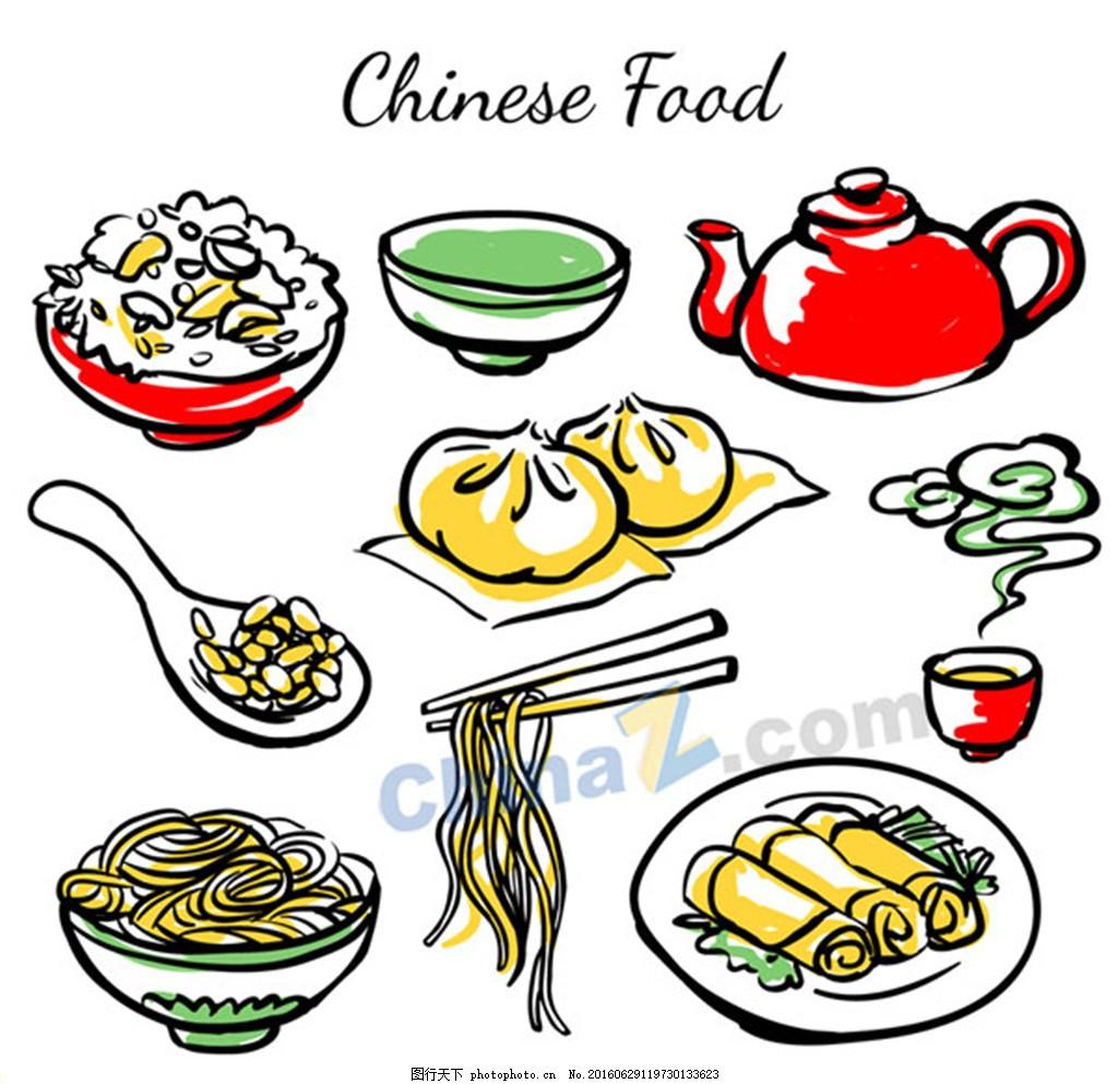 手绘图 中国菜 矢量 矢量素材 美食 面食 ai 白色 ai