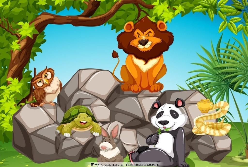 卡通野生动物 猴子 熊猫 石头 狮子 兔子 森林 动漫动画