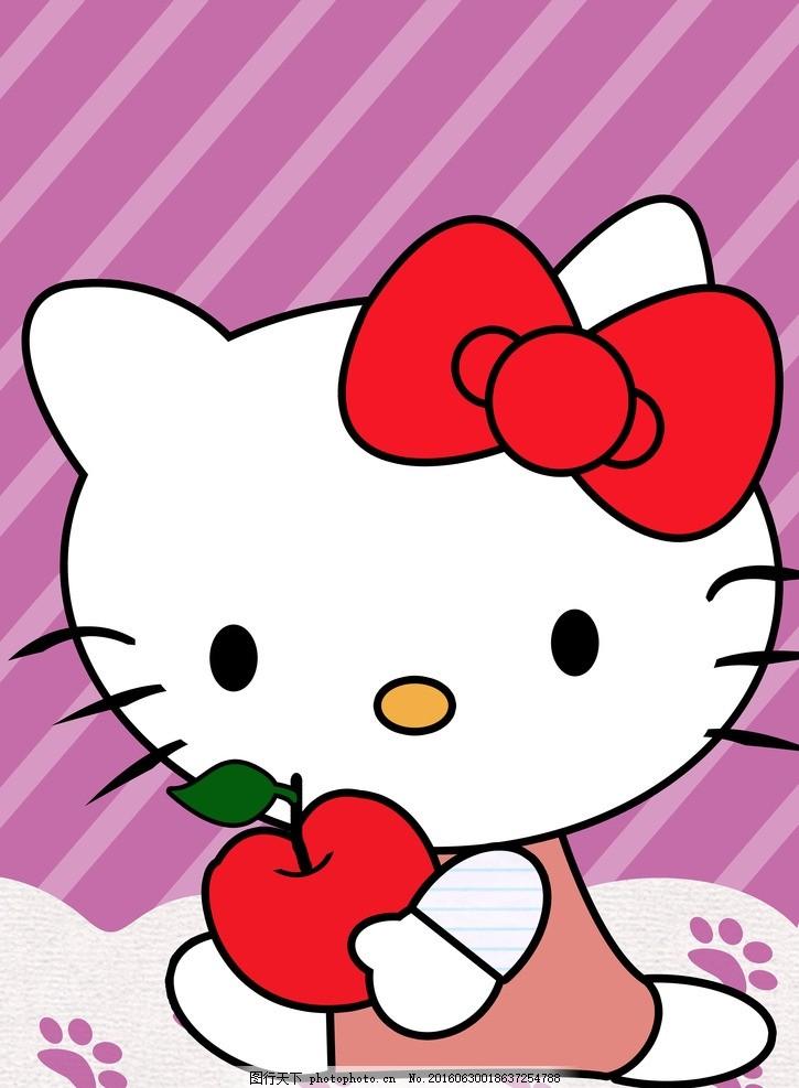 卡通画 卡通猫 kt猫 小猫 苹果猫 设计 动漫动画 其他 300dpi psd