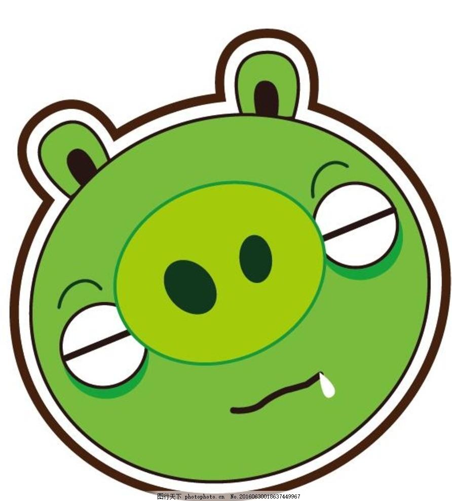 小猪 卡通 睡觉的猪 卡通猪 矢量 图标 猪头 猪头设计 动物矢量 设计