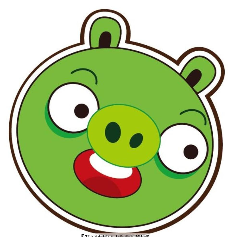 小猪 卡通 张嘴的猪 卡通猪 矢量 图标 猪头 猪头设计 动物矢量 设计