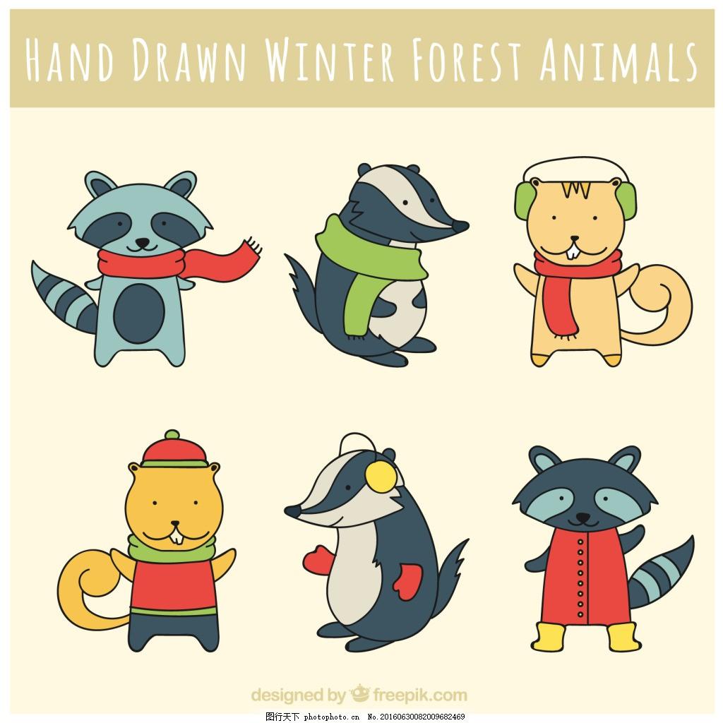 可爱的森林动物穿着冬天的衣服