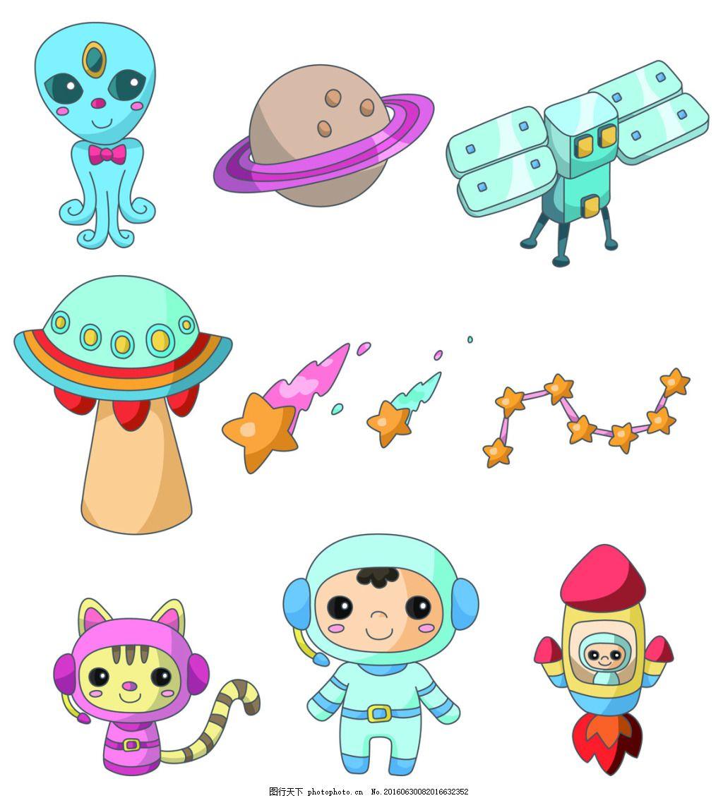 卡通外星人 可爱 飞船