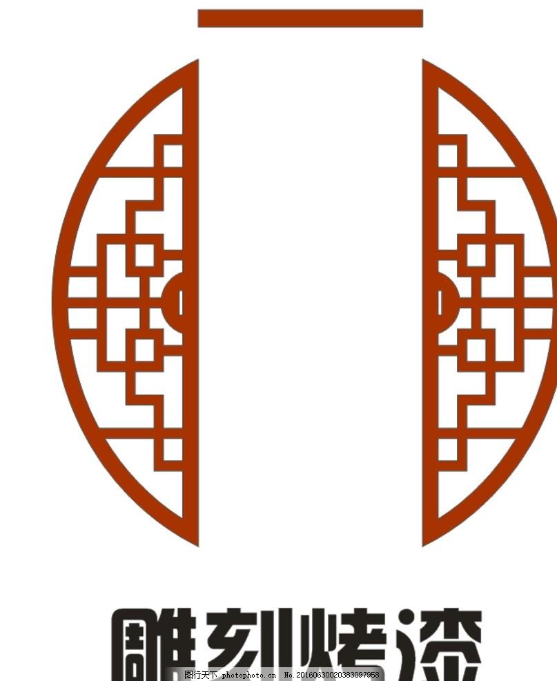 中国风 边框 红色 雕刻 古典 门框 花纹 设计 底纹边框 花边花纹 cdr