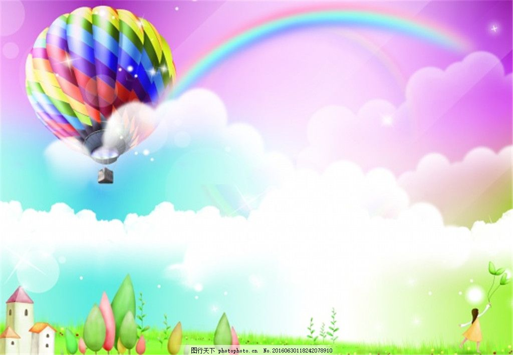 彩虹气球海报背景图