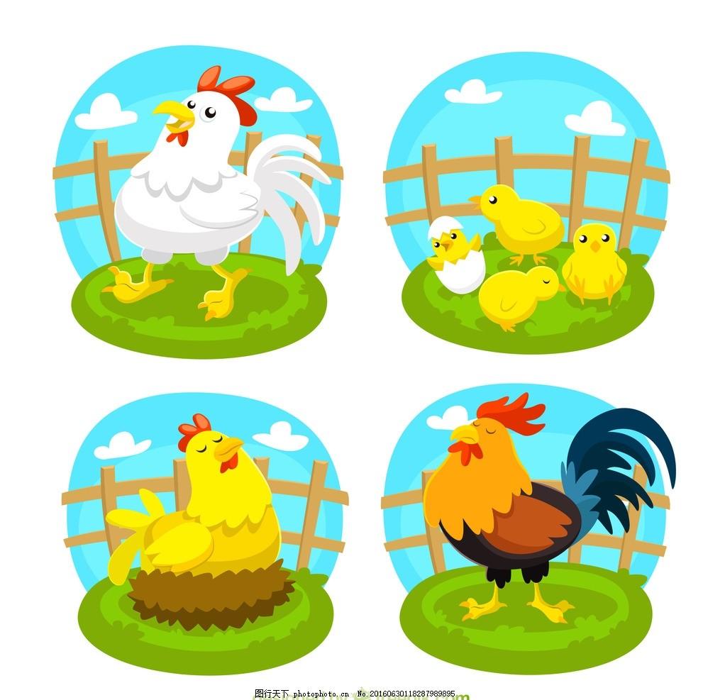 卡通鸡,彩绘公鸡 手绘公鸡 农场 可爱公鸡 彩色公鸡