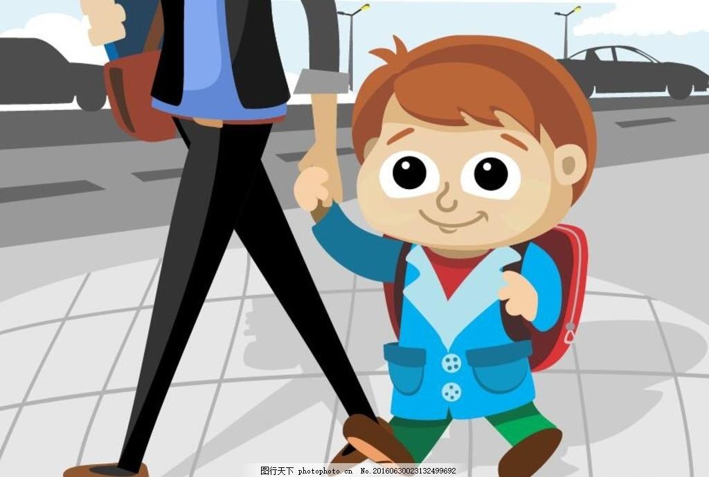 拉着孩子上学 男孩 卡通男孩 背书包 背书包上学 大人拉小孩 拉着孩子