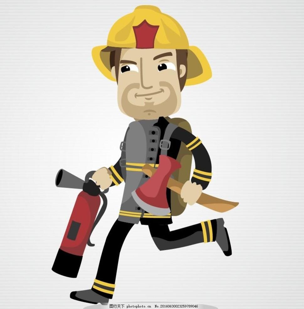消防员 矢量 消防 救火 跑 设计 动漫人物 人物矢量 设计 人物图库 职