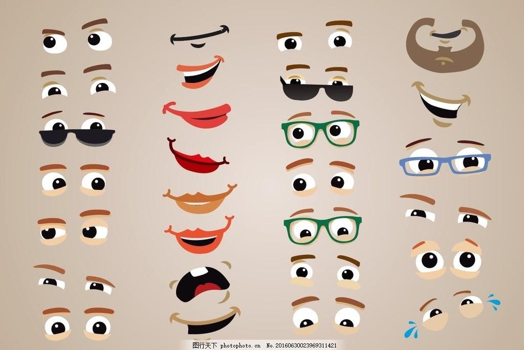 眼睛嘴巴素材 嘴巴 卡通头像 卡通眼睛 卡通嘴巴 卡通鼻子 卡通人
