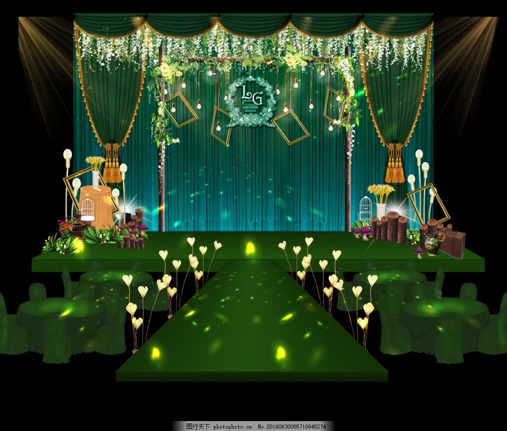 森系婚礼舞台效果图 绿色系婚礼 原木木桩 木墩 龙珠灯 绿色纱幔