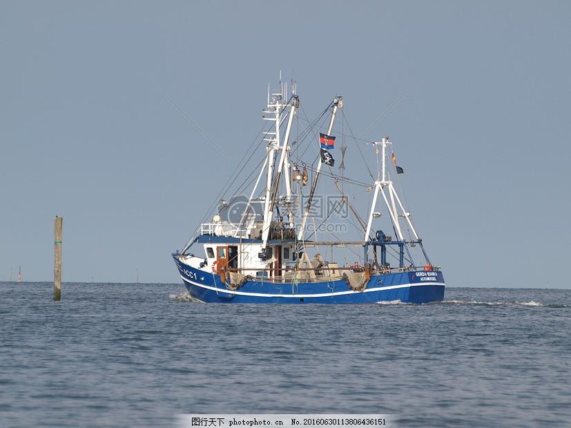 阳光下的船舶 渔船 虾 北海 刀具 船舶 东弗里斯阳光 船     红色 jpg