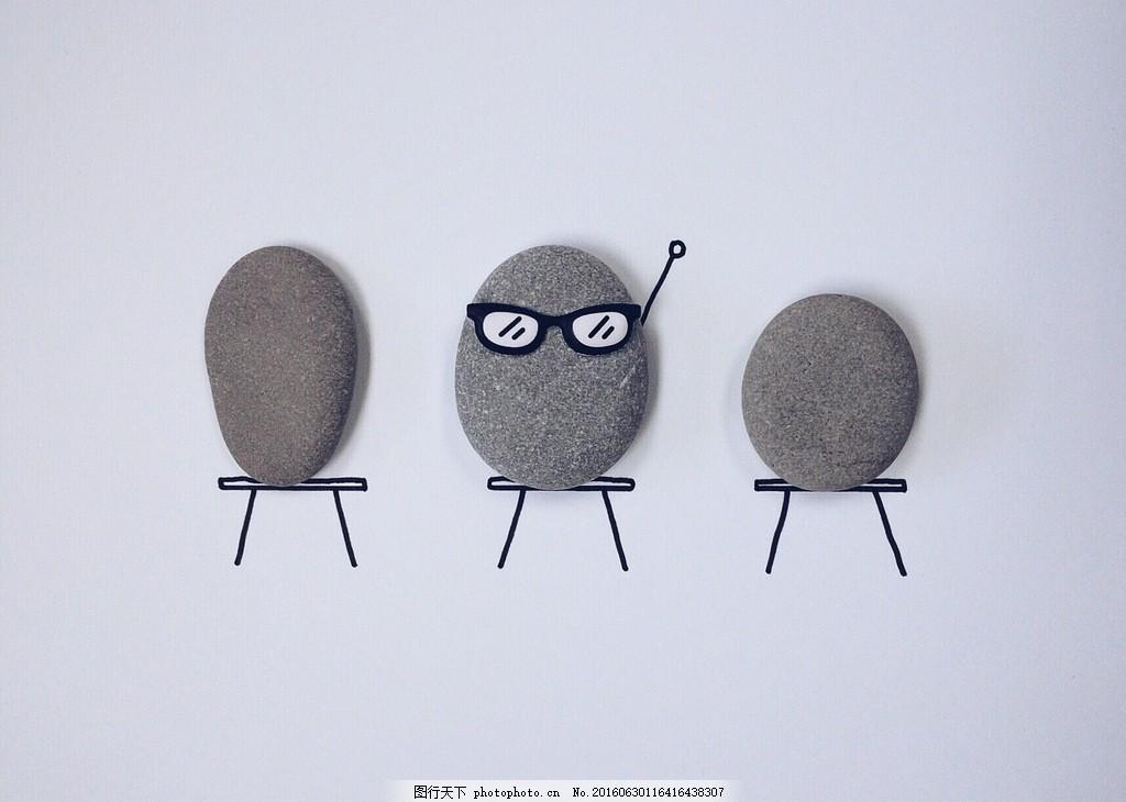 可爱鹅卵石画图片