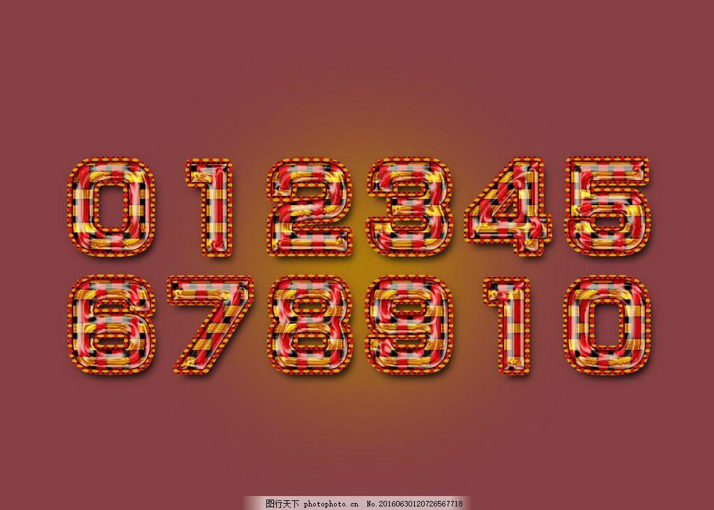 编织数字设计 手绘数字 拼音 创意数字 编织字体 艺术字体 广告设计
